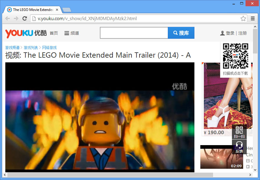 How to download video from youku (youku. Com) youtube.